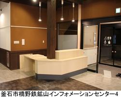 kenchiku_build_0006.jpg