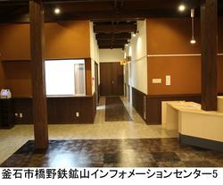 kenchiku_build_0007.jpg